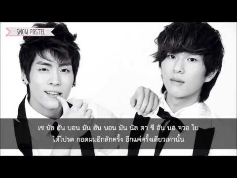 [Thai Sub] Onew & Jonghyun (SHINee) - Please, Don't Go