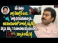RGV Lakshmi's NTR Producer Explains Vijayawada Airport Incident- Interview