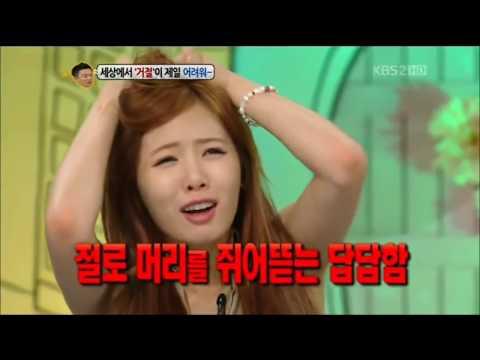 Hyuna funny moments; ♡