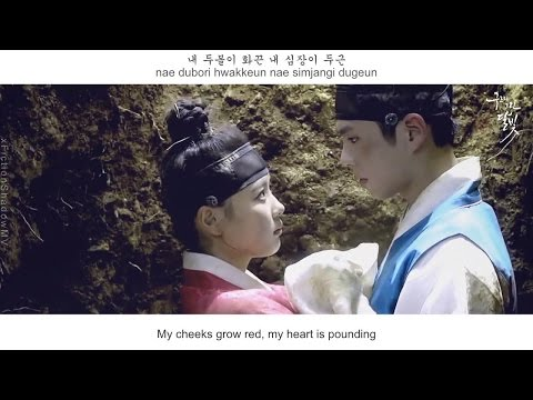 Soyou [SISTAR] & Yoo SeungWoo - No Sleep FMV (Moonlight Drawn By Clouds OST part 1)[Eng Sub+Rom+Han]