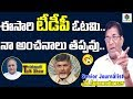 Chandrababu left NDA for Lokesh: Seetharama Raju