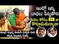 MLA Seethakka gets emotional after seeing Teenmaar Mallanna's daughter situation