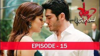 Pyaar Lafzon Mein Kahan Episode 15