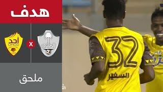 هدف أحد الثاني ضد الطائي (محسن جوهر) - ملحق الدوري السعودي للمحترفين ...