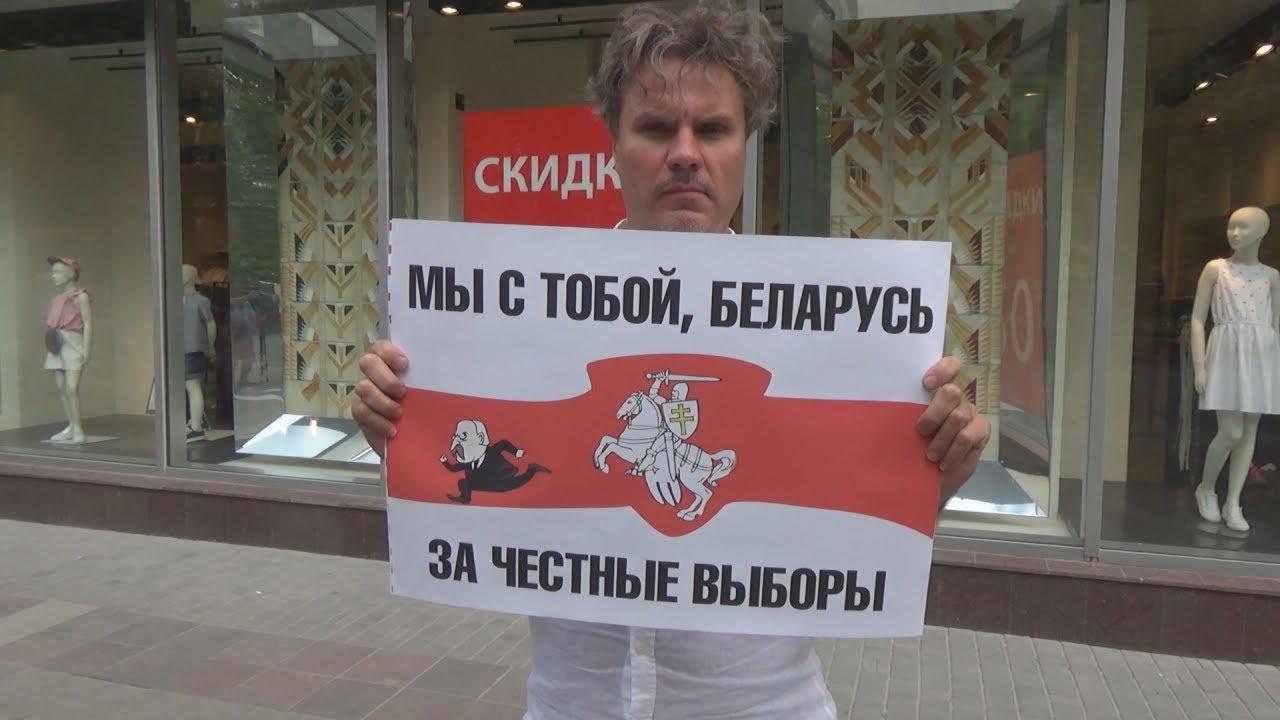 Жители Волгограда поддержали протестующих белорусов