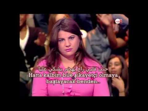 Saad Lamjarred - Leman Nechki - Türkçe