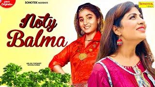 Noty Balma – Renuka Panwar Ft Soniika Singh