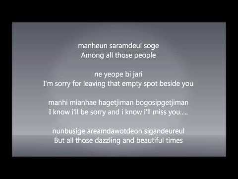 Se7en - Thank You [Lyrics On Screen] (Eng Sub+Rom) HD
