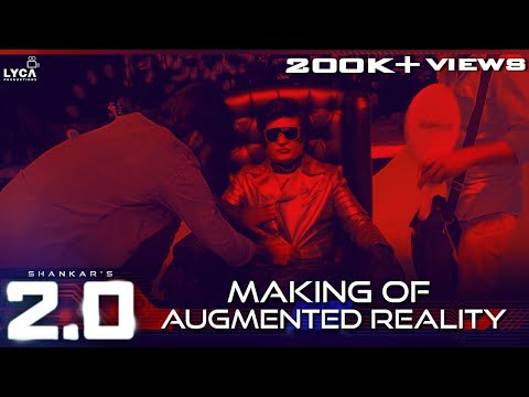 Making-of-Augmented-Reality---2-0-First-Look-Launch