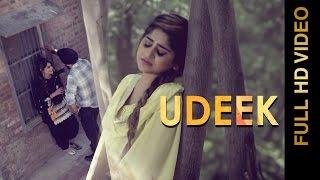 Udeek – Satta Singh