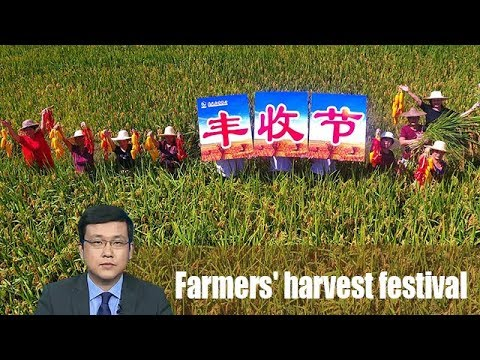 Farmers' harvest festival highlights agricultural tradition, boosts rural economy