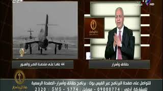 مصطفي بكري: 6 اكتوبر يؤكد أن الانسان المصري قادر علي صنع ...
