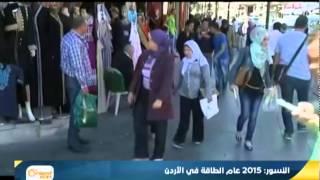 زيادة الطلب على الدولار في المناطق المحررة بسوريا -