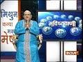 Bhavishyavani | August 21, 2018 ( Full )