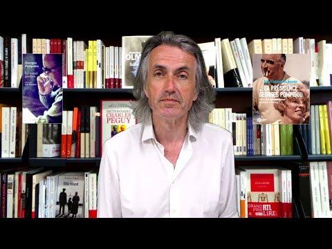 Vidéo de  Centre national d'art et de culture Georges Pompidou
