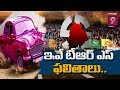TRS Hawa Continues in Municipal Elections | Total Report | Prime9 News