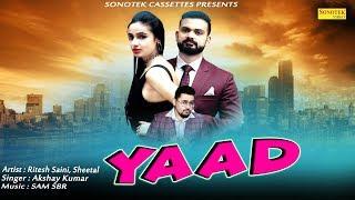 Yaad – Akshay Video HD