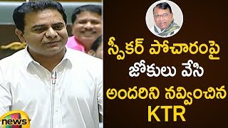 KTR funny speech on Pocharam Srinivas Reddy..