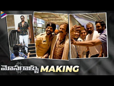 Mosagallu movie making- Manchu Vishnu, Kajal Aggarwal, Suniel Shetty, Navdeep