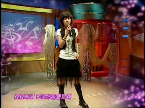 [MV]娛樂星玩意@閻韋伶現場演唱~我知道