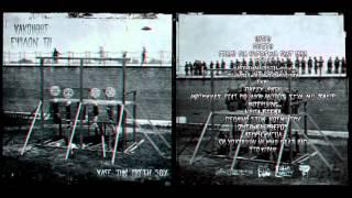 Κακο - Ε.Π.- Ανατριχιλες feat Ριο Ινκα Αδοξος Στυλ Μω Σακιρ