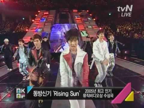 [HQ] 20081115 MKMF '08 Act 2 SHINEE-Rising Sun