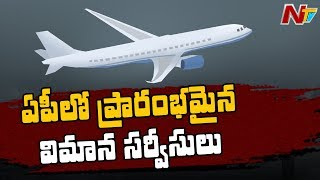Domestic flight services resume in Andhra Pradesh..