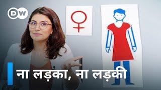 Understanding LGBTQ (Isha Bhatia Sanan) Video HD