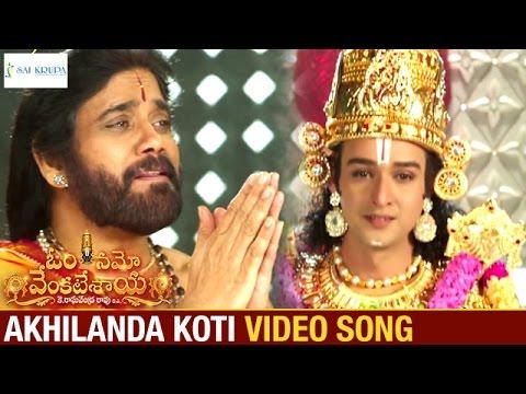 Akhilanda-Koti-Video-Song---Om-Namo-Venkatesaya