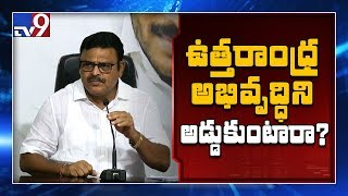 Chandrababu demanding Amaravati as capital only for person..