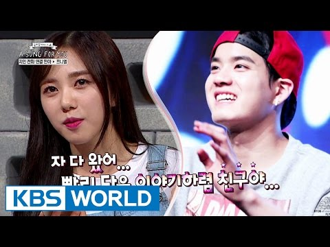 Global Request Show: A Song For You 4 - Ep.2 with AOA (2015.08.10)