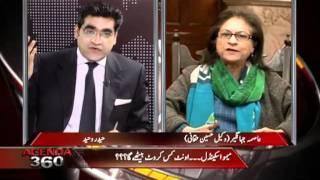 Memo case: Asma Jahangir defends Haqqani Part 2