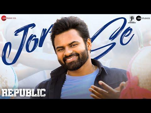 Jor Se video song, a treat to watch- Republic movie- Sai Tej and Aishwarya Rajesh