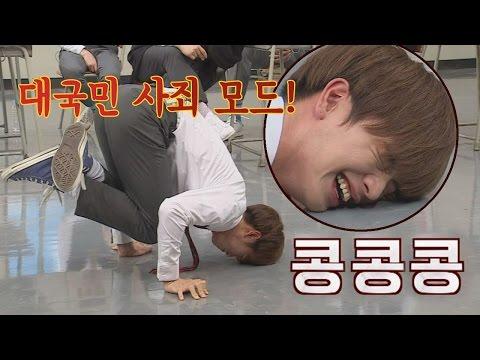(아까비) 머리로 콩콩콩! '대국민 사죄 모드' 육성재(Yook Sung Jae), 아크로바틱 도전! 아는 형님(Knowing bros) 74회