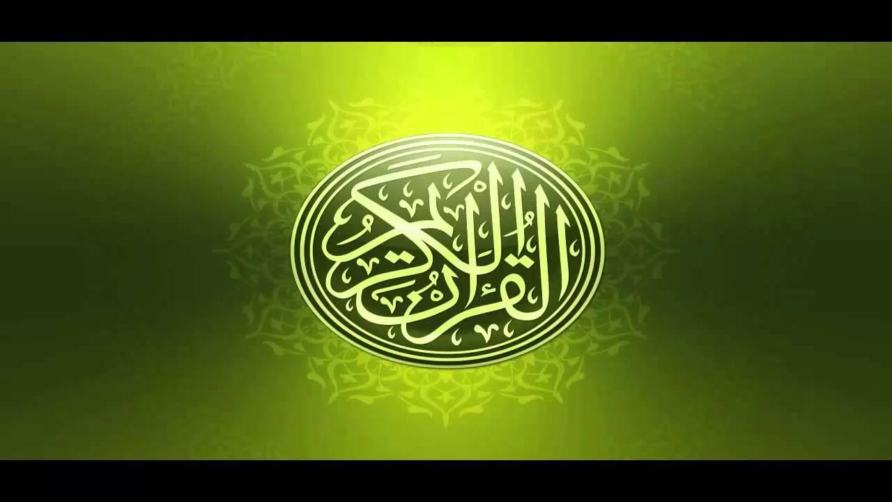تحميل سورة النساء بصوت احمد العجمي mp3