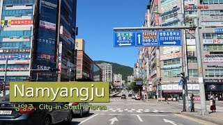 Driving in South Korea: Namyangju City (Located in the middle east of Gyeonggi Province)