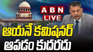 SC rejects to give stay on HC verdict in Nimmagadda Ramesh..
