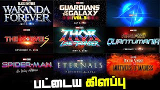 Marvel New Movies and Eternals Tamil Trailer Breakdown (தமிழ்)