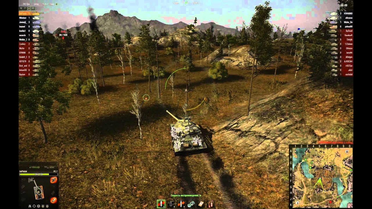 ИС-7 - атака на болоте-2