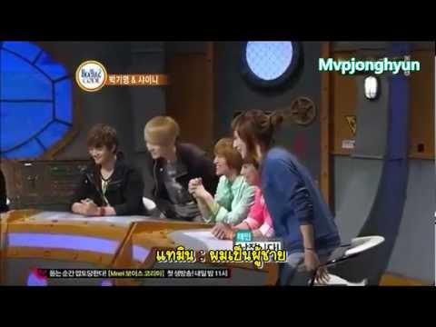 [THAI SUB] 2012 Taemin SHINee - ผ ม เ ป็ น ผู้ ช า ย ค รั บ