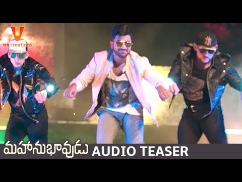 Mahanubhavudu-Telugu-Movie-Audio-Teaser