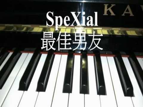 SpeXial 最佳男友 鋼琴