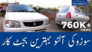 Suzuki Alto 1st Gen Detailed Review: Price, Specs & Features | PakWheels