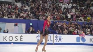 浅田真央 全日本フィギュア女子フリー