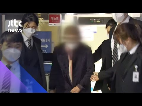 윤석열 장모 징역 3년 구형…'요양급여 부정수급 혐의' / JTBC 아침&