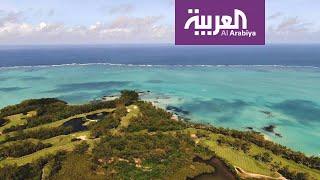 السياحة عبر العربية الجزر الصغيرة المحيطة بالموريشيوس  ...