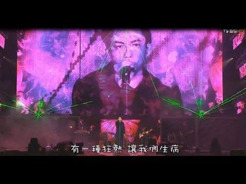 (1080P) 台北最High新年城2014跨年 林宥嘉- 羅密歐與茱麗葉