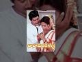 Bava Maradallu Telugu Movie | Sobhan Babu | Radhika | Suhasini | TeluguOne