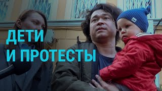 Как суд Москве