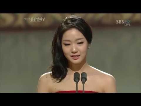 청룡영화상 신인여우상 은교 김고은 수상